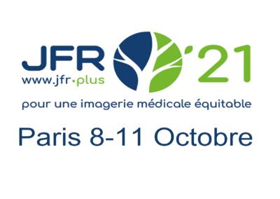 2021年フランス放射線医学の日